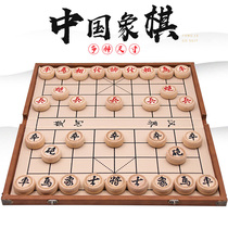 Chinese chess set wooden folding leather checkerboard solid wood adult children students large Beech chess pieces
