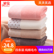 4 laiduo towel cotton adult face bath home cotton male and female PA soft water does not fall off the hair wholesale