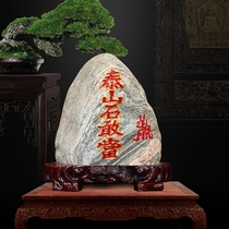 Taishan Shi Gao Dong carved open Wang Yun bujiao backing town house lucky home Taishan Stone Stone feng shui ornaments