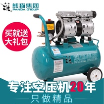 Panda oil-free mute air compressor high-pressure punch pump woodworking empty paint gas compressor small pump 220V