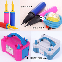Effort to fight the balloon artifact foot electric balloon pump hand push two-way portable balloon inflatable tube