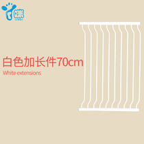 70cm lengthened baby staircase guardrail child safety fence protective railing pet dog isolation Door Bar