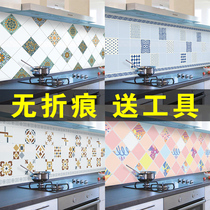 Self-adhesive kitchen anti-oil stickers high temperature stove with waterproof hood tile wall stickers wallpaper cabinet stickers