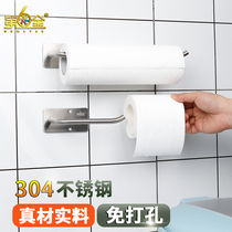 304 stainless steel kitchen towel rack punch wall hanging kitchen paper rack shelf storage rack roll paper rack