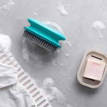 Laundry brush household brush washing clothes brush shoes wash shoes brush soft brush cleaning brush multi-function plate brush shoe brush