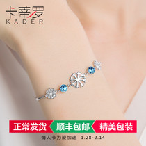 Snowflake 925 sterling silver bracelet schoolgirl Imitation Crystal Korean version Simple Sen Department friend personality fresh birthday gift