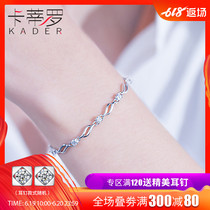 Cauterol sterling silver bracelet female fresh simple crystal students send his girlfriend inlaid Swarovski zirconium couple gift