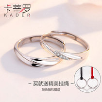 Couple ring female 925 silver sterling silver ring male pair of Japanese and Korean live imitation diamond simple lettering original design