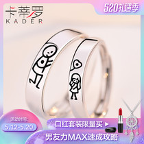 Katie Luo sterling silver couple ring men and women a pair of Japanese and Korean version of the trendy personality simple opening of the ring fresh lettering