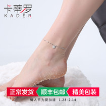 Cartier Luo 2018 New anklet female sterling silver Korean simple student Sen Department sexy niche design girlfriends foot ring