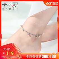 Bells sound sterling silver anklet female Korean version of simple students Sen Department girlfriends sexy Japan and South Korea 520 gift foot chain
