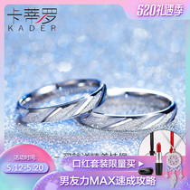 Cauterou couple ring men and women a pair of sterling silver index finger on the ring simple mens single fashion personality lettering