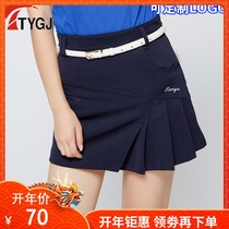 Belt spring Summer Golf skirt Xia Korean version sports tennis skirt pleated half skirt anti-walk skirt
