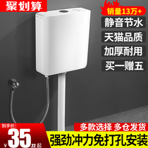 Kenler toilet toilet pissing energy-saving toilet flush tank squatting household pumping wall-mounted squatting pit tank