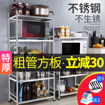 Kitchen storage rack floor multi-layer stainless steel microwave oven rack home seasoning space-saving shelf