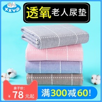 Paralyze the elderly with a waterproof mattress protection pad anti-wet gauze pad diapers diapers wet waterproof mat bed summer