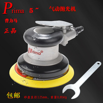 Taiwan polimar 5 inch pneumatic grinding machine 125mm light pneumatic sandpaper sanding machine polishing machine grinding machine