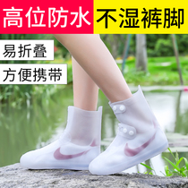 Waterproof Rain Boots cover ladies transparent water boots thickening non-slip outdoor rain boots children high tube portable water shoes men
