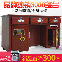 Fingerprint steel insurance table with safe desk one piece coin cash register financial table household commercial