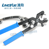 bx-30 stripping pliers rotary type manual multi-function high voltage cable stripping pliers insulated wire overhead wire fast