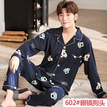 Large size mens 200 pounds fat spring and autumn cotton mens pajamas plus fertilizer to increase cotton autumn cotton 300 pounds
