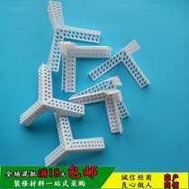 Triangle top buckle female triangle edge protection angle pvc corner strip yin and Yang angle lines inside and outside the corner line