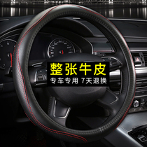 New Camry steering wheel cover leather Toyota eight generation 8 generation seventh 7 generation six generation 6 generation 18 hand-stitched special