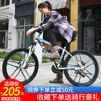 Mountain bike men and women adults shock-absorbing speed teenager student Light City motocross one wheel bicycle
