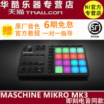 NI Maschine Mikro Mk3 portable electric sound pad MIDI orchestrator controller DJ drum machine