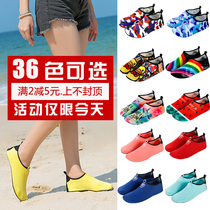 Diving snorkeling beach shoes socks men and women summer non-slip adult quick dry cut soft bottom children swimming wading shoes