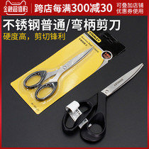 Stanley stainless steel scissors home tailoring scissors kitchen office paper large tailoring sewing scissors small scissors