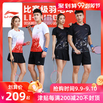 Li Ning badminton suit men and women race sportswear quick-drying short-sleeved round neck training service perspiration buy printing