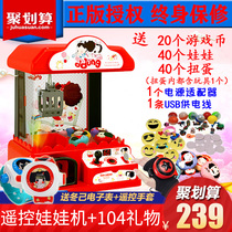 Winter has been Mini claw doll machine Clip Doll machine small childrens toys home Clip Doll machine coin candy machine
