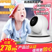 Baby monitor care device crying baby monitor care device baby room monitor care device baby home children