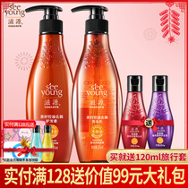 Ziyuan no silicone oil tea seed oil control dandruff shampoo conditioner set (oily)flagship store authentic