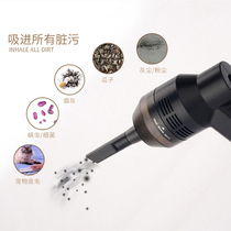 usb vacuum cleaner charging wireless powerful computer keyboard notebook handheld small mini mini electric cleaner cleaning dust desktop table with car home rubber scraps ash pen