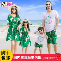 Parent-child clothing Network red family Tide a three mother and daughter mother and child beach summer suit seaside resort beach
