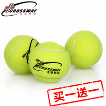 (Buy one get one)closway tennis training game for beginners to play high stretch practice game tennis