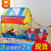 Ore childrens tent big house indoor and outdoor princess game house Bobo ocean ball pool baby toys