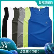tectop exploration extension outdoor spring and summer sports quick-drying Vest Mens lightweight breathable sweat sportswear