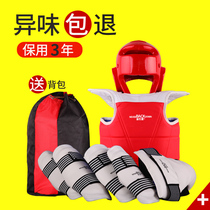 Taekwondo protective gear full set of childrens adult game dedicated combat five-piece taekwondo training equipment set