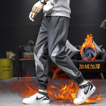 Autumn and Winter new jeans men loose cashmere thick stretch Harlan beam foot casual pants Korean version of the trend
