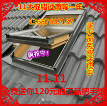 Attic slant roof sunroof sunshade electric perforated roof windows bedroom ventilation lighting slant roof window in the hanging