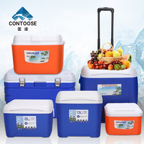 Marina Way incubator freezer home car outdoor refrigerator takeaway portable cold preservation fishing large ice bucket