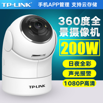 TPLINK wireless camera home network camera phone WiFi remote monitor Night Vision HD Full Color