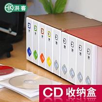 Hongkou creative large-capacity CD storage box DVD rack CD disc box anti-dust bag 120 storage box