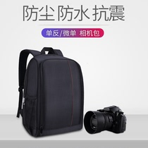SLR camera bag micro single portable shoulder Canon Nikon Sony professional Digital waterproof men and women multi-function portable cache leisure outdoor travel compart large capacity photography backpack