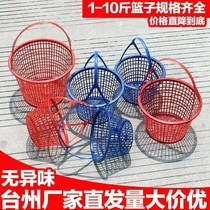 Plastic disposable strawberry portable round fruit basket basket loquat Bayberry Mulberry grape picking basket with lid