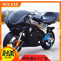 Motorcycle Scooter street running riding vehicle fuel booster scooter adult gasoline children city general riding