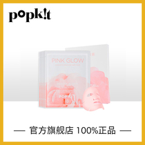 POP KIT revitalizing powder darling mask five pack Camellia extract essence moisturizing
